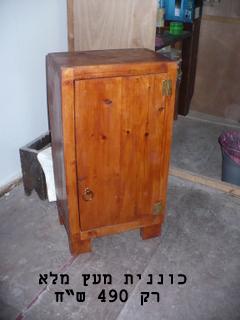 לקנות כוננית מעץ מלא עבודת יד