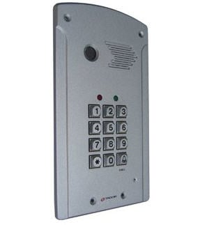לקנות Access control system for PBX