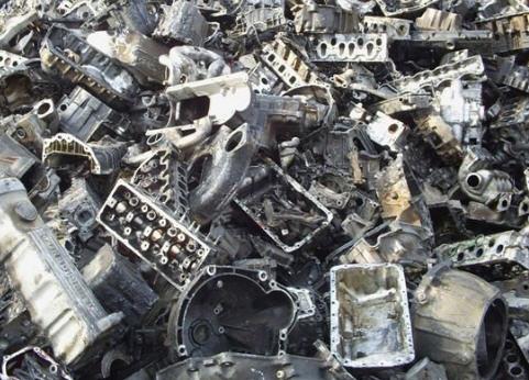 לקנות Aluminium Tense