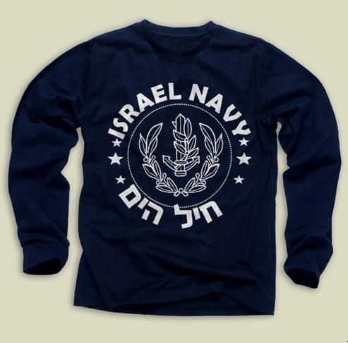 לקנות Israel Navy Sweatshirt