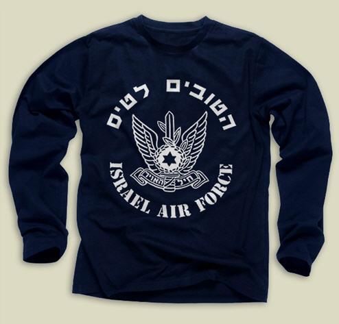 לקנות Israel Air Force Sweatshirt