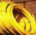 לקנות צנרת נחושת מושחל לגז בעל תקן ASTMB280