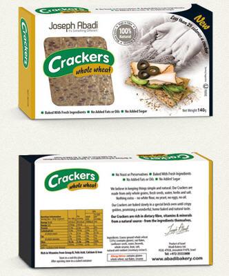 לקנות Whole Wheat Crackers