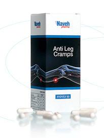 לקנות Immediate relief of Nocturnal Leg Cramps