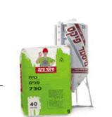 לקנות טיח פנים 730 טיח צמנטי המיועד לשכבה מיישרת בקירות פנים כבסיס לשכבת השליכט והצבע וכן כתשתית לחיפויים קשיחים. בעל תו תקן