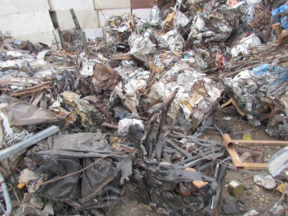 לקנות Metal Scrap
