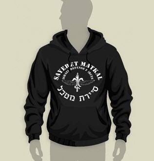 לקנות Sayeret Matkal Hooded Sweatshirt