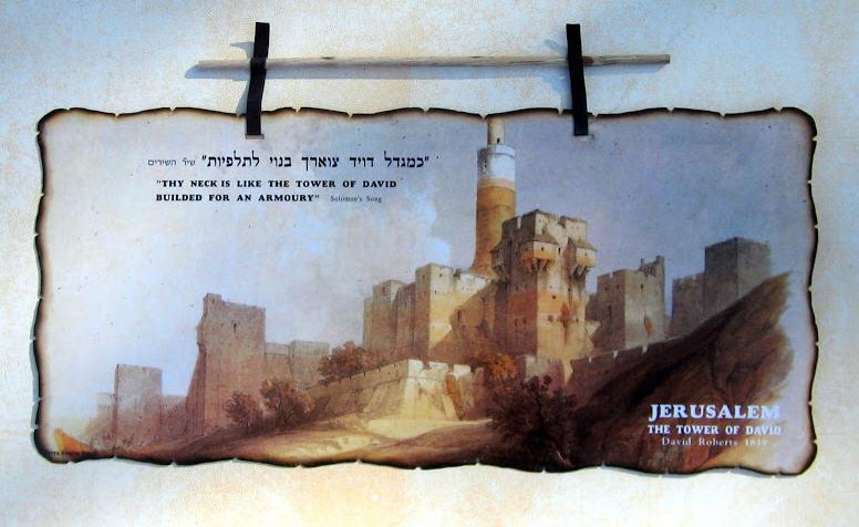 לקנות Judaica Pictures