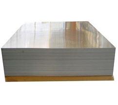 לקנות Aluminium Sheets