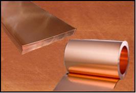 לקנות Copper plat