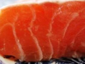 לקנות דג סלמון