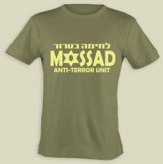 Israeli Mossad T-shirt