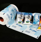 Packaging Films Milk Pouches