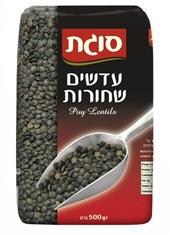 Sugat Black lentils