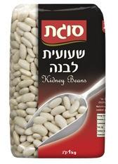 Sugat White Beans