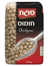 Sugat Chickpeas (Humous)