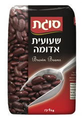Sugat Brown Beans