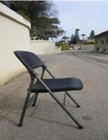 קוסקו כסא פלסטיק מתקפל