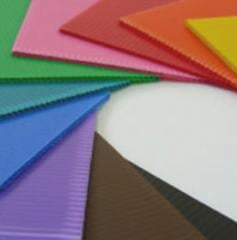 Polypropylene Multi Wall Sheets