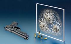 פלשילד™ לוח מוגן ירי לזיגוג בטחוני