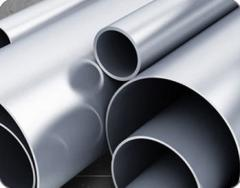 Aluminum tubes, pipes