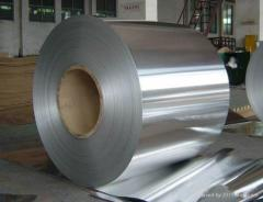 Aluminium coils for export
