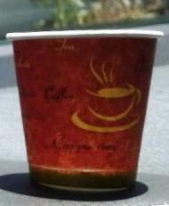 כוסות חד פעמיות לשתיה חמה