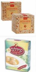 Kosher Matzot products by Em Hachita