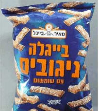 Kosher Various products by Meir & Beigel