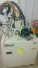 מיקרוסקופ סורק אלקטרוני