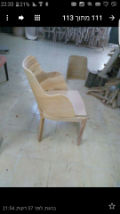 Dining chair and sofa