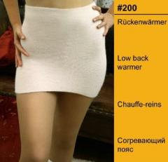 Thermal clothes Low back warmer