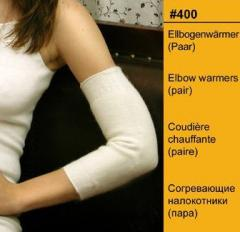 Thermal clothes Elbow Warmers (Pair)