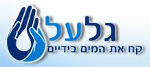 S.V.N beverages ltd, ירושלים
