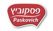 """חיים פסקוביץ ובניו בע""""מ, אשדוד"""