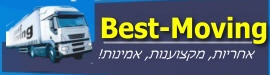 Best Moving Tel Aviv, LTD, תל אביב – יפו