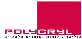 Polycryl, LTD, תל אביב – יפו