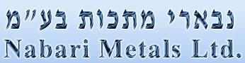Nabari Metals, LTD, רמלה