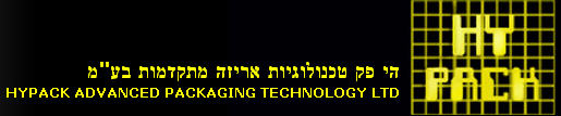 Hypack Advanced Packaging Technology, LTD, הרצליה