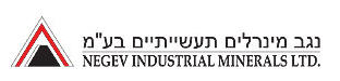 Negev Industrial Minerals Ltd, עומר