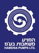 Hamenia Pumps, LTD, תל אביב – יפו