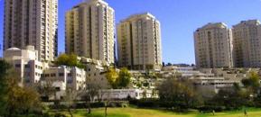 הזמנה אחזקות ירושלים ניהול מבנים